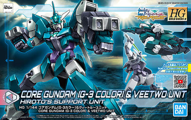 HGBD:R Core Gundam (G-3 Color) & Veetwo Unit