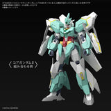 Pre-Order HGBD:R Protagonist's Unit New Armor 2