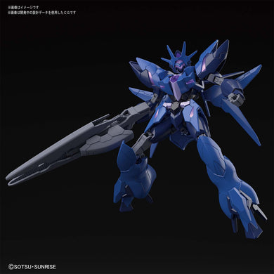 Pre-Order HGBD:R Enemy Core Gundam [Tentative Name]