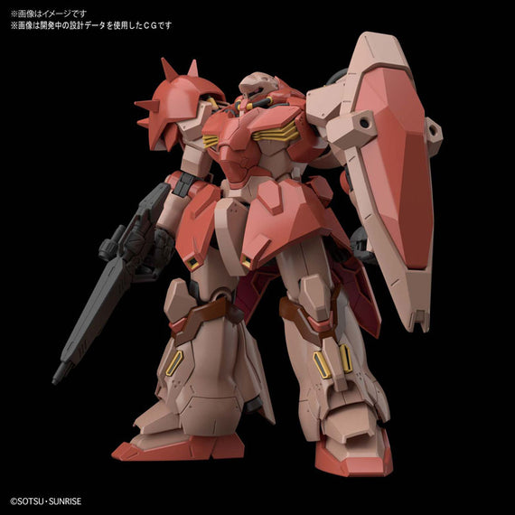 "HGUC Messer F-1 ""Hathaway Flash"""