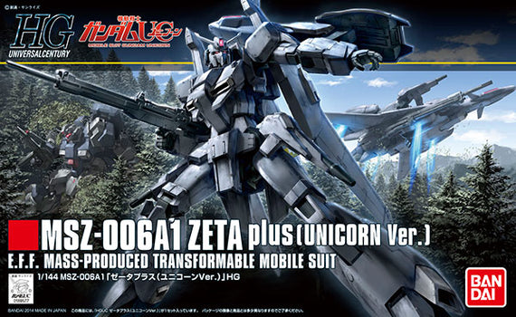 HGUC Zeta Plus (Unicorn Ver)