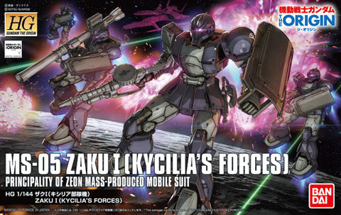 HG MS-05 Zaku I (Kycilia's Forces)