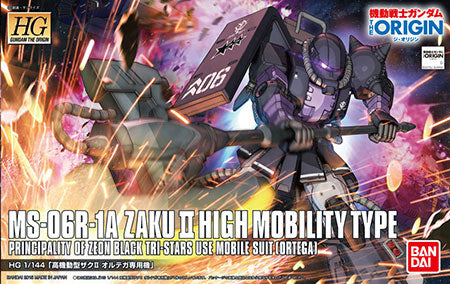 HG MS-06R-1A Zaku II High Mobility Type Ortega Custom