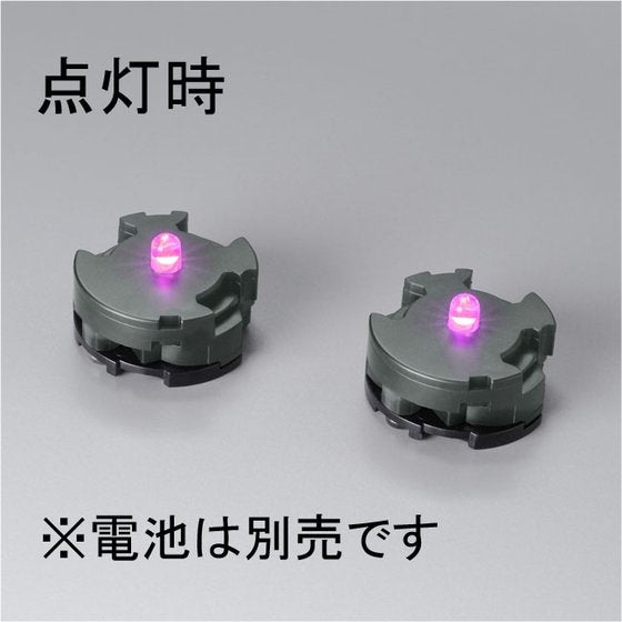 (P-Bandai) LED Unit (Pink)