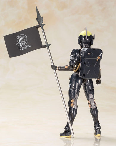 Pre-Order Kojima Productions Ludens Model Kit Black Ver