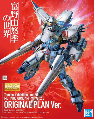 MG Gundam F91 Ver 2.0 [Original Plan Ver] - Tomino Exhibition Limited