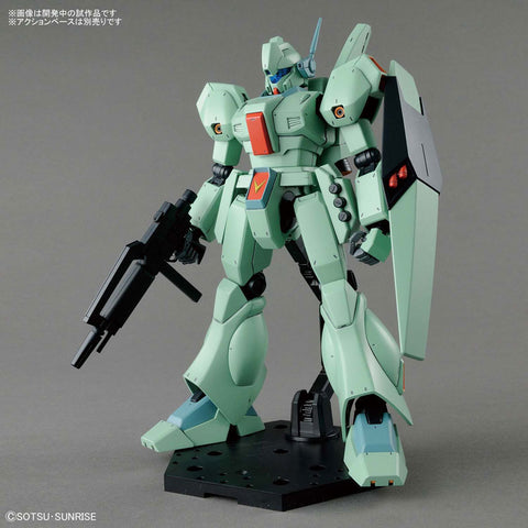 MG Jegan