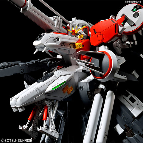 "MG PLAN303E Deep Striker Plastic Model ""Gundam Sentinel"""