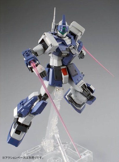 (P-Bandai) MG GM Dominance