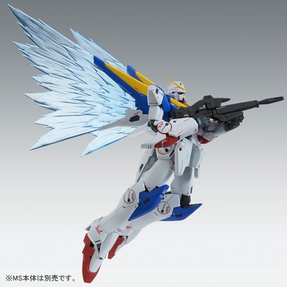 "(P-Bandai) MG Expansion Effect Unit ""Wing of Light"" For MG Victory Two Gundam Ver. Ka"