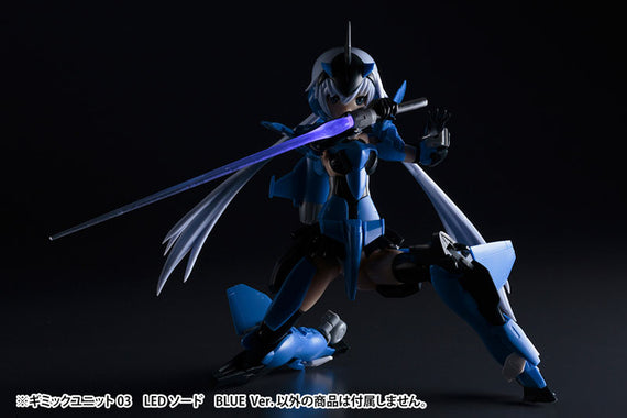 M.S.G Modeling Support Goods - Gimmick Unit 03 LED Sword Blue Ver