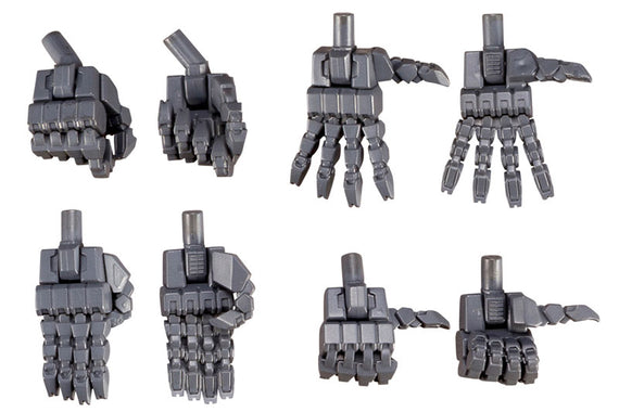 M.S.G Modeling Support Goods - Hand Unit Wild Hand 2