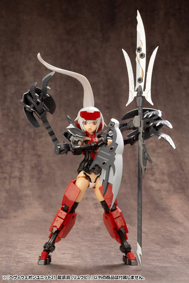 M.S.G Modeling Support Goods - Heavy Weapon Unit 21 Dragon Arms (Ryuubi)