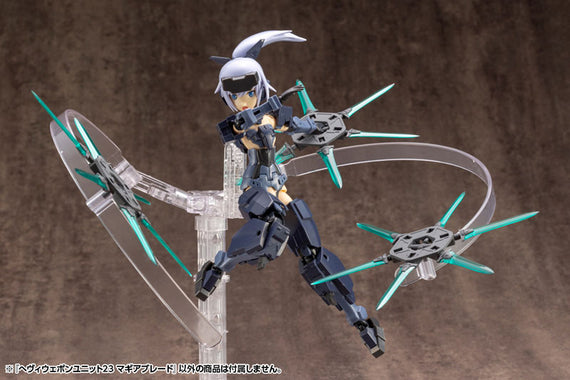 M.S.G Modeling Support Goods - Heavy Weapon Unit 23 Magia Blade