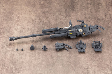 M.S.G Modeling Support Goods - Heavy Weapon Unit 17 Revolving Buster Cannon