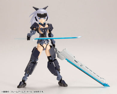 M.S.G Modeling Support Goods - Weapon Unit 06EX Samurai Master Sword Special Edition [Crystal Blue]