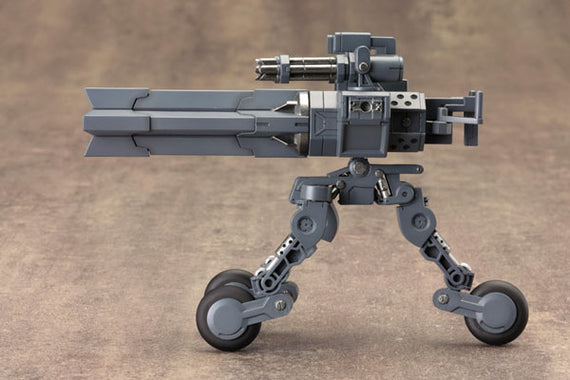 M.S.G Modeling Support Goods - Heavy Weapon Unit Sentry Gun