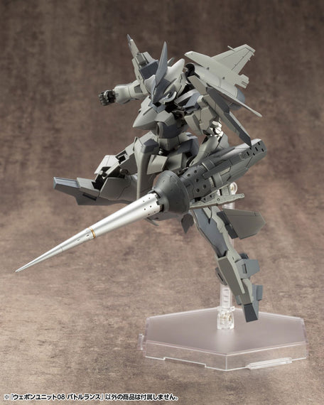 M.S.G Modeling Support Goods - Weapon Unit 08 Battle Lance