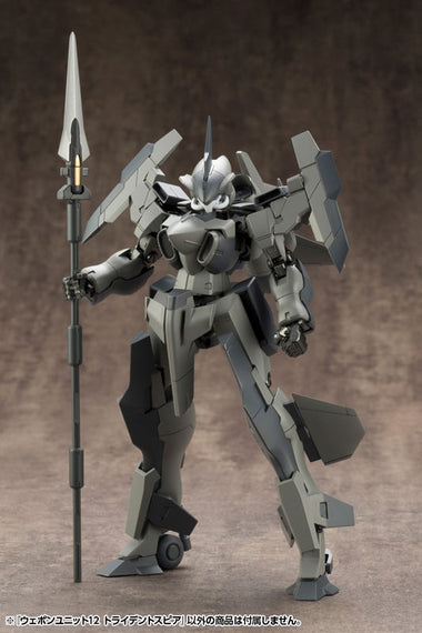 M.S.G Modeling Support Goods - Weapon Unit 11 Trident Spear