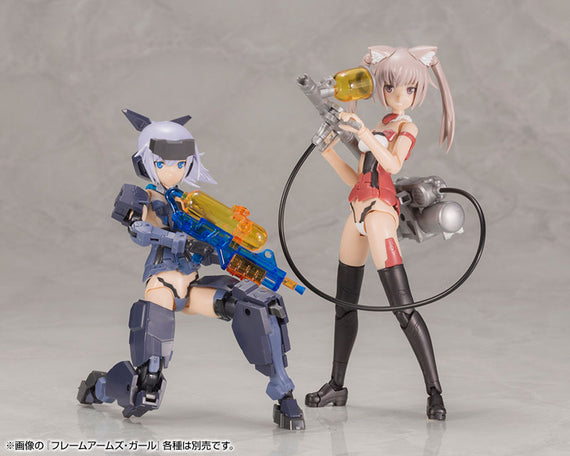 M.S.G Modeling Support Goods - Weapon Unit 21 EX Water Arms Special Edition Happy Crystal