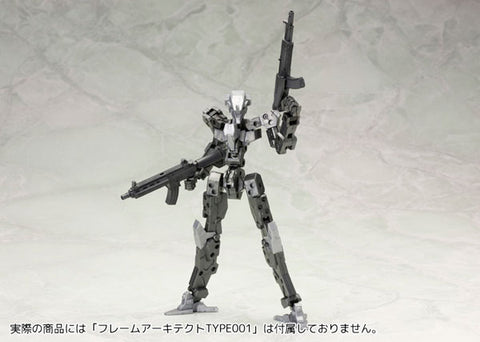 M.S.G Modeling Support Goods - Weapon Unit Assault Rifle