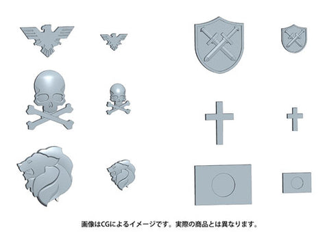 M.S.G Modeling Support Goods - PlaUnit P150 Mecha Relief