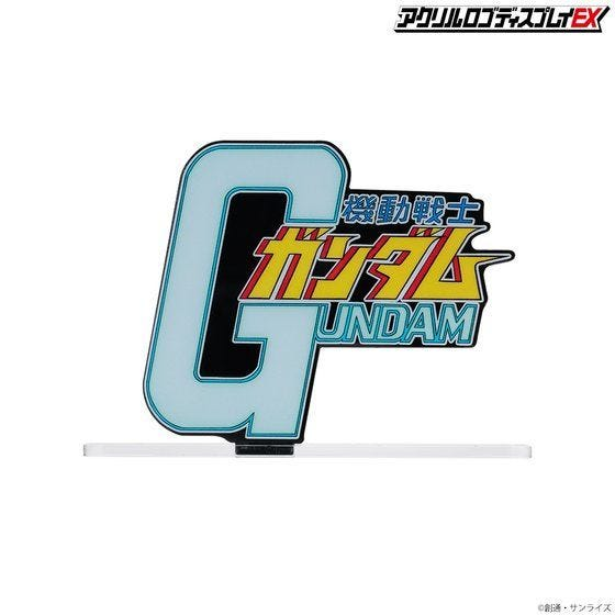 Mobile Suit Gundam Bandai Logo Display