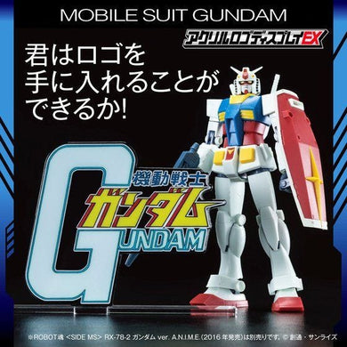 Pre-Order Mobile Suit Gundam Bandai Logo Display
