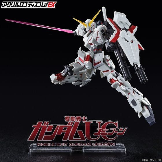 Pre-Order Unicorn Gundam Bandai Logo Display