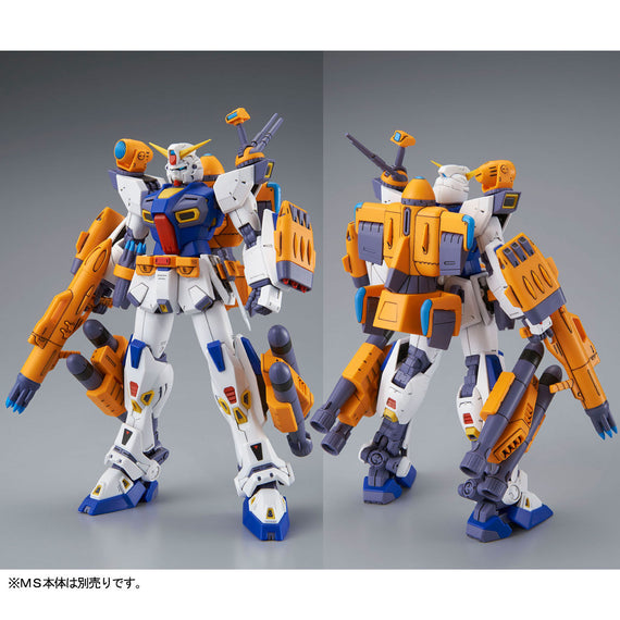 (P-Bandai) Mission Pack F Type and M Type For MG Gundam F90
