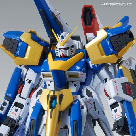Pre-Order (P-Bandai) MG V2 Assault Buster Gundam Ver. Ka [Expansion Set]