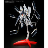 (P-Bandai) RG Double Fin Funnel For RG RX-93 Nu Gundam Extension Parts