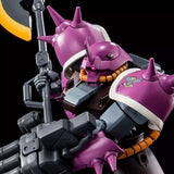 Pre-Order (P-Bandai) Missing Link Set of 4 - Special