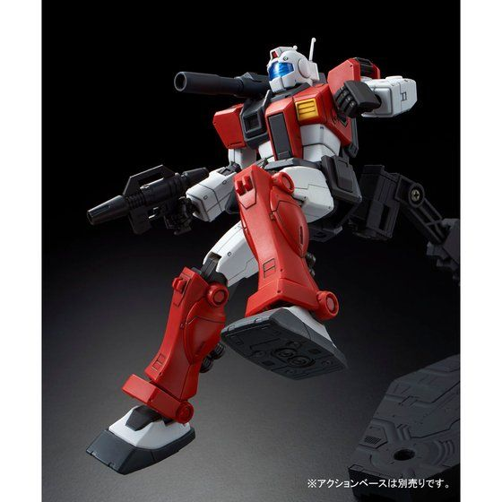 (P-Bandai) HG GM Cannon (Space Assault Type)