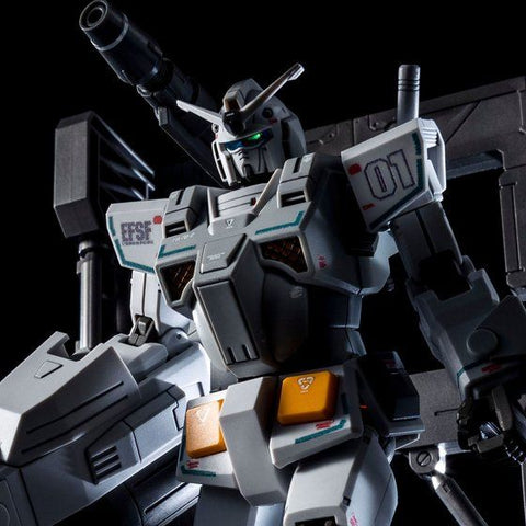 (P-Bandai) HG Heavy Gundam [Roll Out Color]