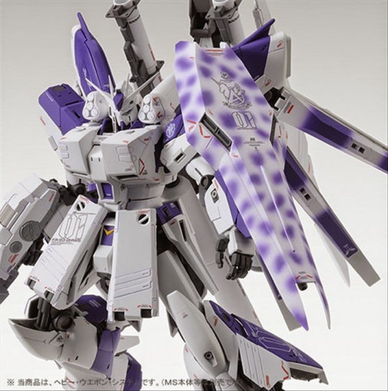 (P-Bandai) MG Hi-Nu Gundam HWS Ver. Ka Expansion Set