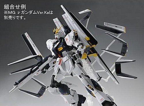 (P-Bandai) MG Nu Gundam Ver. Ka Double Fin Funnel Custom Unit