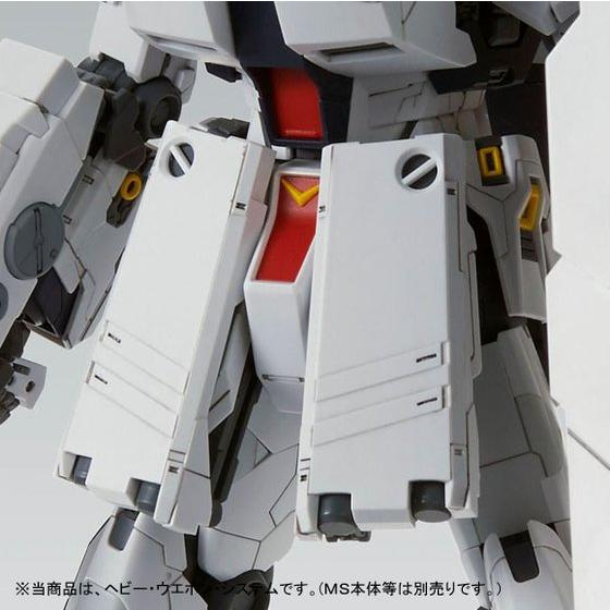(P-Bandai) MG Nu Gundam HWS Ver. Ka Expansion Set