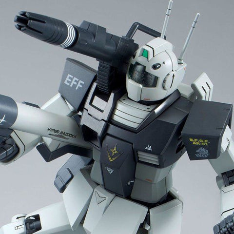 (P-Bandai) MG RGC-80 GM Cannon (White Dingo Colors)