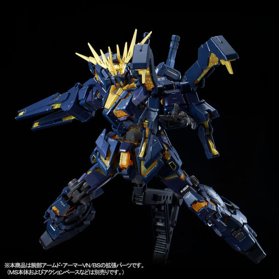 P-Bandai RG Armed Armor VN / BS Equipment