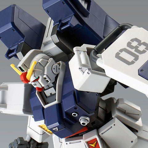 (P-Bandai) HGUC Ground Type Gundam (Parachute Pack Ver)