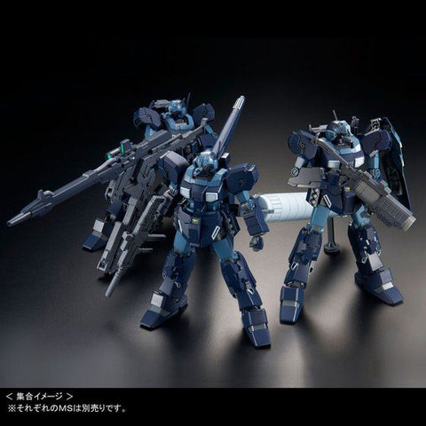 (P-Bandai) HGUC Jesta (Shezzar Type) Combo - Team A, B and C