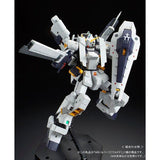 (P-Bandai) MG G Parts Hrududu