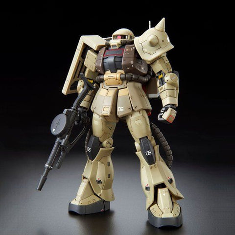 (P-Bandai) RG Zaku Mine Layer