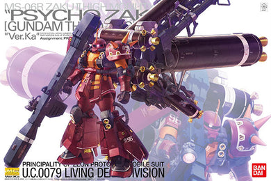 MG MS-06R Zaku II High Mobility Type
