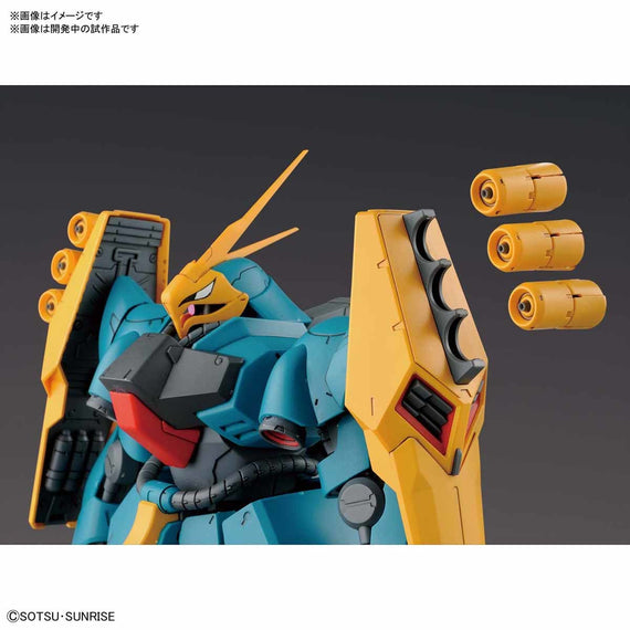 RE/100 MSN-03 Jagd Doga