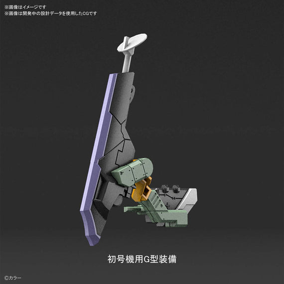 RG Evangelion Unit-00 DX Positron Cannon Set