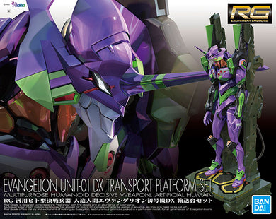 RG Evangelion Unit-01 DX Platform Transport Set
