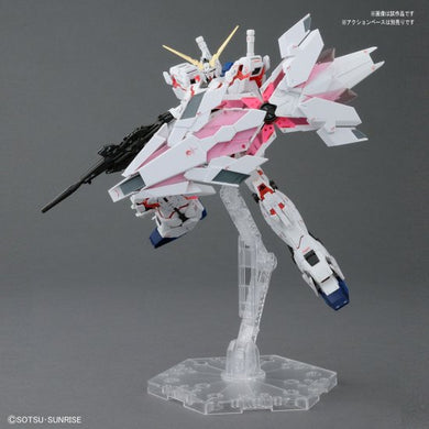 RG RX-0 Unicorn Gundam (Bandee Dessinee Version)
