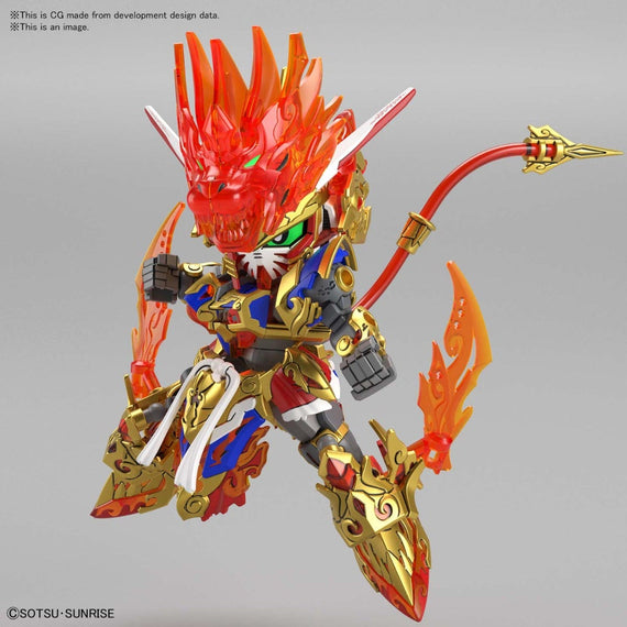 "Pre-Order Wukong Impulse Gundam ""SD Gundam World Heroes"""